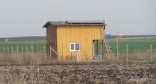 Соларна система за ток, с.Константиново, Пчелин, обл.Бургас